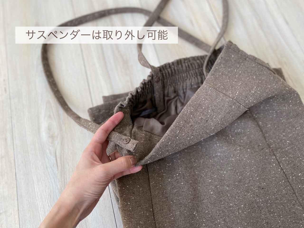 画像4: 【しまむら】争奪戦!?本日発売の新作を1万円分購入!【広告の品】