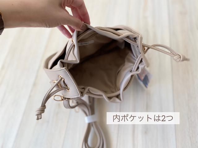 画像9: 【しまむら】争奪戦!?本日発売の新作を1万円分購入!【広告の品】
