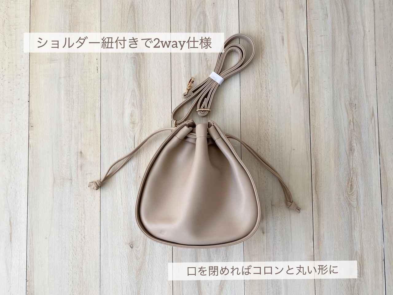 画像7: 【しまむら】争奪戦!?本日発売の新作を1万円分購入!【広告の品】