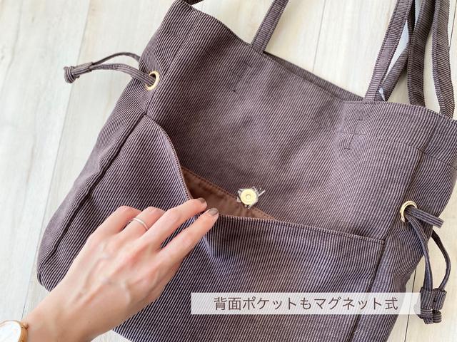 画像12: 【しまむら】争奪戦!?本日発売の新作を1万円分購入!【広告の品】