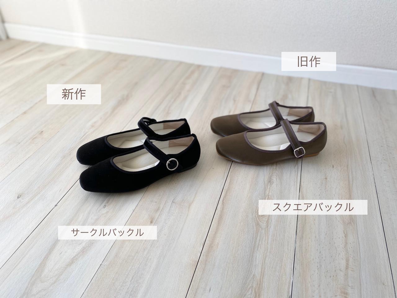 画像15: 【しまむら】争奪戦!?本日発売の新作を1万円分購入!【広告の品】