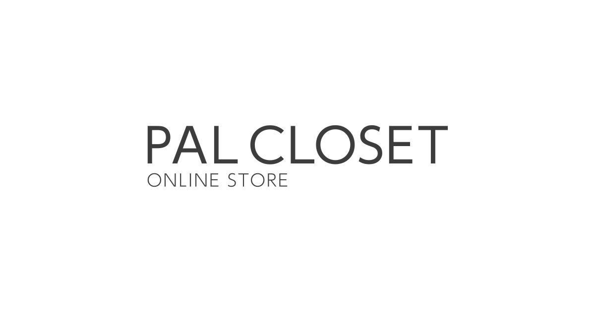 画像: PAL CLOSET(パルクローゼット) - パルグループ公式ファッション通販サイト