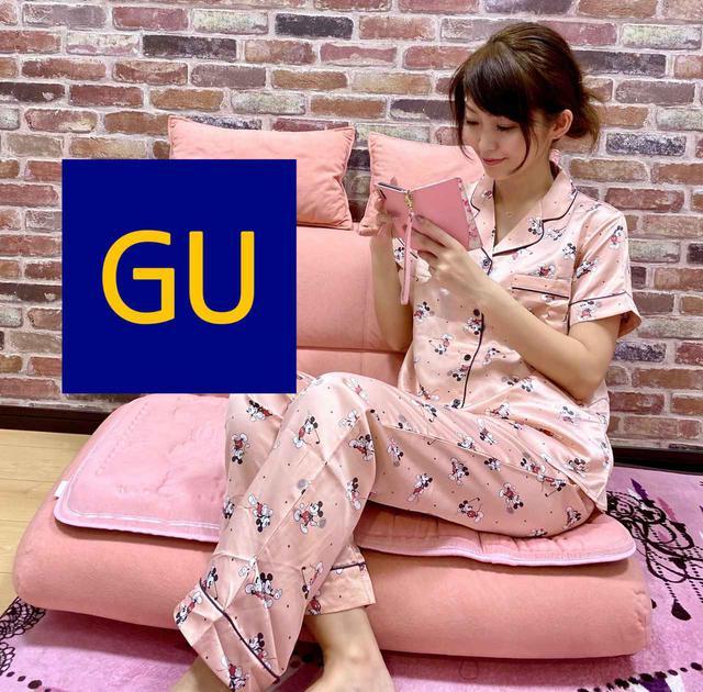 画像: 【GU】可愛過ぎて即完売必至!「新作パジャマ3選」PART2 - senken trend news-最新ファッションニュース
