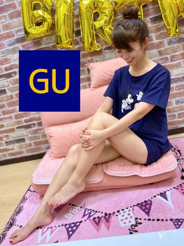 画像: 【GU】え?ウソでしょ⁈「ディズニーパジャマ」…70%驚愕値下げ! - senken trend news-最新ファッションニュース