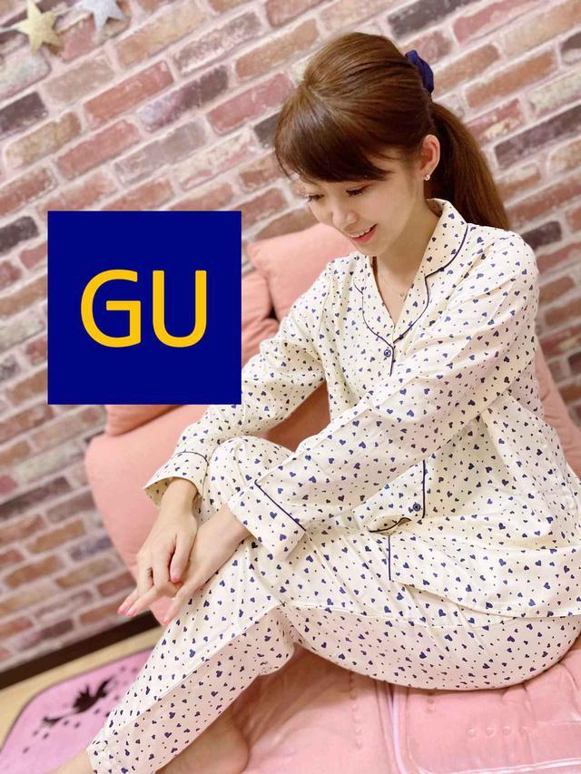 画像: 【GU】ホントに590円で良いんですか?!こんな可愛いパジャマ・・・♡ - senken trend news-最新ファッションニュース