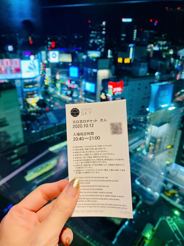 画像2: 渋谷の新デートスポット♡日本最大級!屋上展望空間「SHIBUYA SKY」