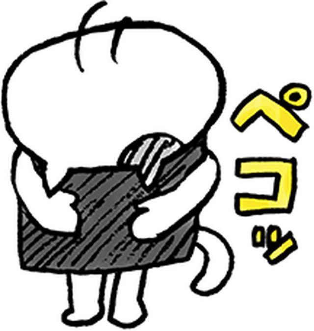 画像1: お知らせ - ZOZOTOWN