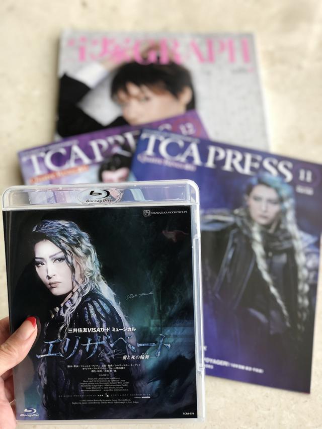 画像1: ハロウィンの日に観たい♡「宝塚作品」3選