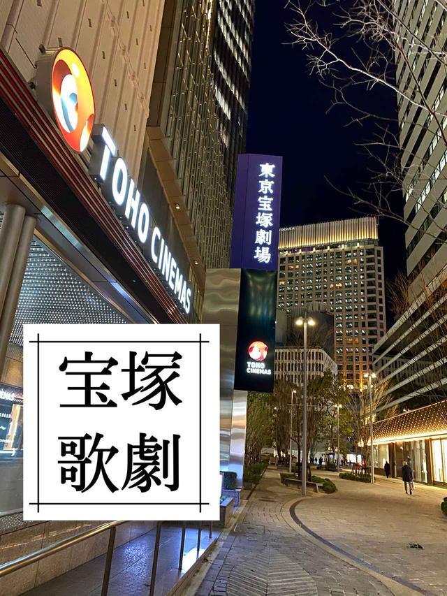 画像: 【宝塚歌劇】今だからこそ聴きたい!宝塚ソング5選♡ - senken trend news-最新ファッションニュース