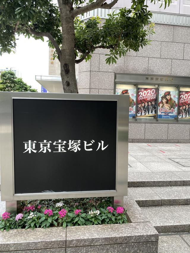 画像2: ハロウィンの日に観たい♡「宝塚作品」3選