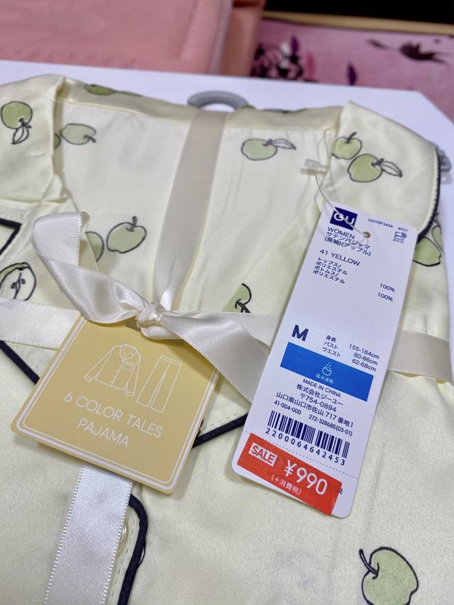画像2: 【GU】値下げキター!990円!大人気♡可愛すぎるフルーツ柄パジャマ