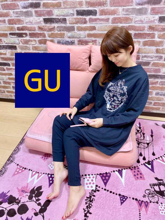 画像: 【GU】値下げを狙え♡ディズニー「白雪姫」秋パジャマも値下げスタート♡ - senken trend news-最新ファッションニュース