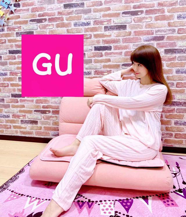 画像: 【GU】思わず触りたくたなる♡ふんわり冬パジャマもお買い得! - senken trend news-最新ファッションニュース