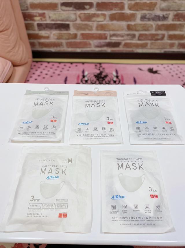 画像2: 【ユニクロ】「エアリズムマスク」全5種類!徹底比較♡