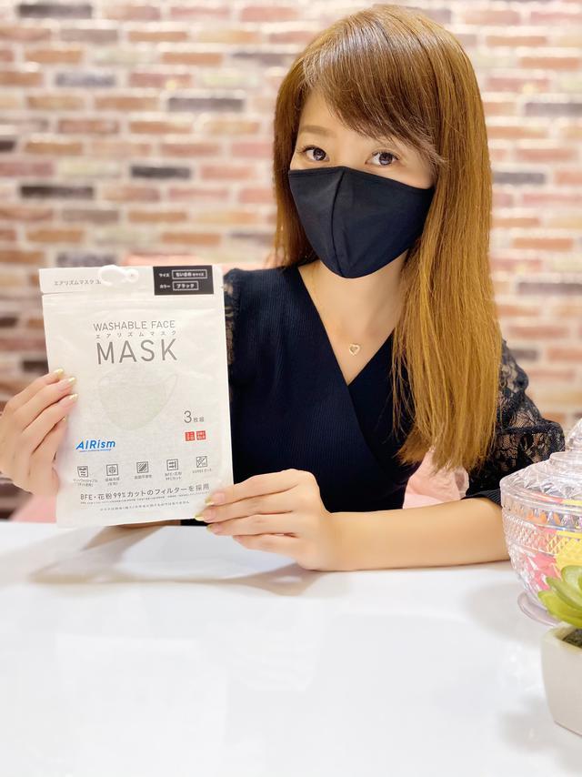 画像1: 【ユニクロ】「エアリズムマスク」全5種類!徹底比較♡