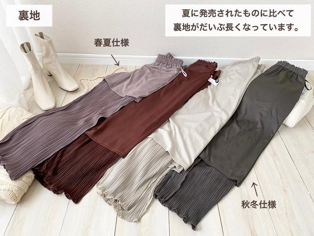 画像5: 【しまむら】新色登場!選びきれず3色購入したプリーツパンツ。【全色コーデ】