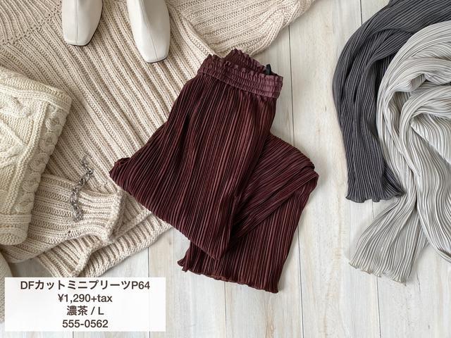 画像2: 【しまむら】新色登場!選びきれず3色購入したプリーツパンツ。【全色コーデ】