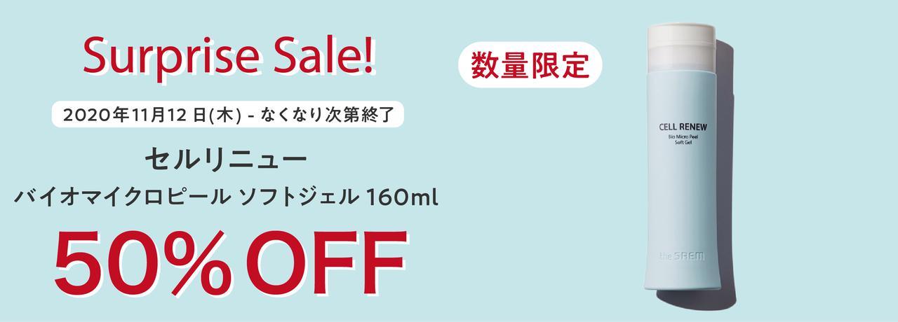 画像: ザセム(the saem)の通販   安心の公式で日本一の品揃え