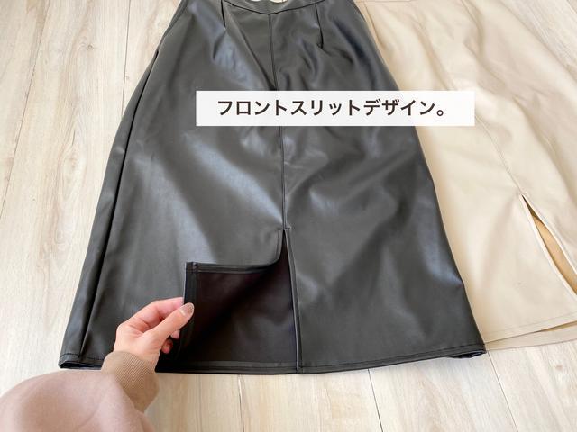 画像2: 【しまむら】値札を二度見したレザースカートと激混みの理由。【広告の品】