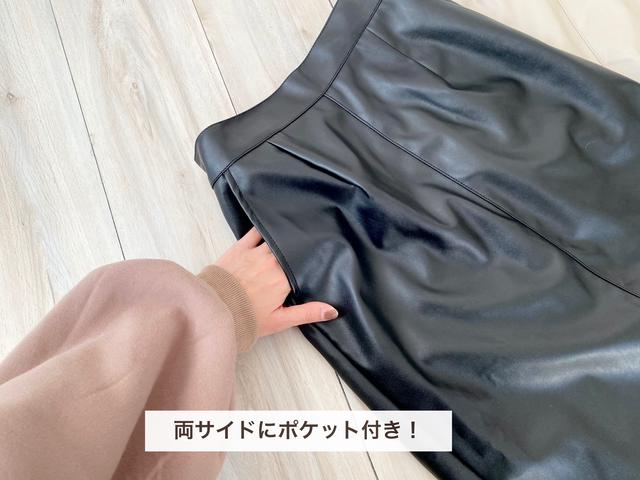 画像3: 【しまむら】値札を二度見したレザースカートと激混みの理由。【広告の品】