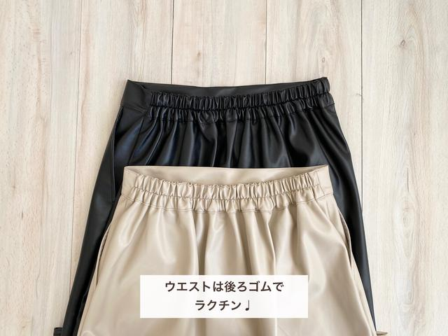 画像4: 【しまむら】値札を二度見したレザースカートと激混みの理由。【広告の品】