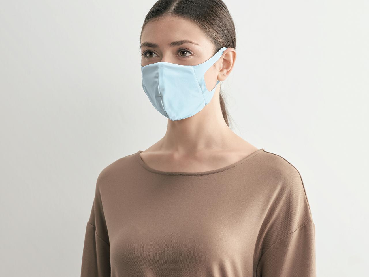 画像: 「抗菌ソフトマスク」¥1,980(税込)