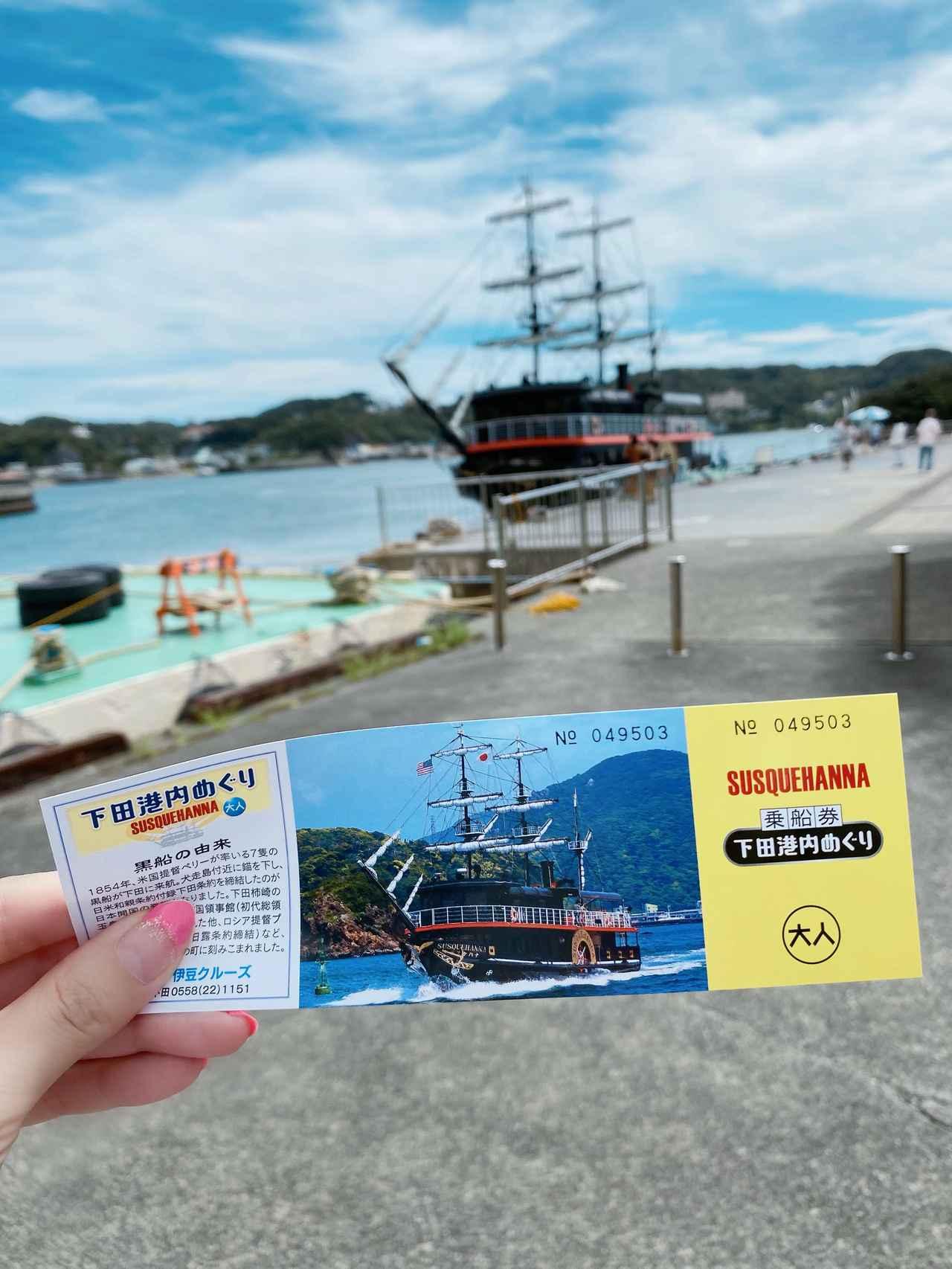 画像3: 黒船でタイムスリップ♡日本開国の舞台「下田港巡り」