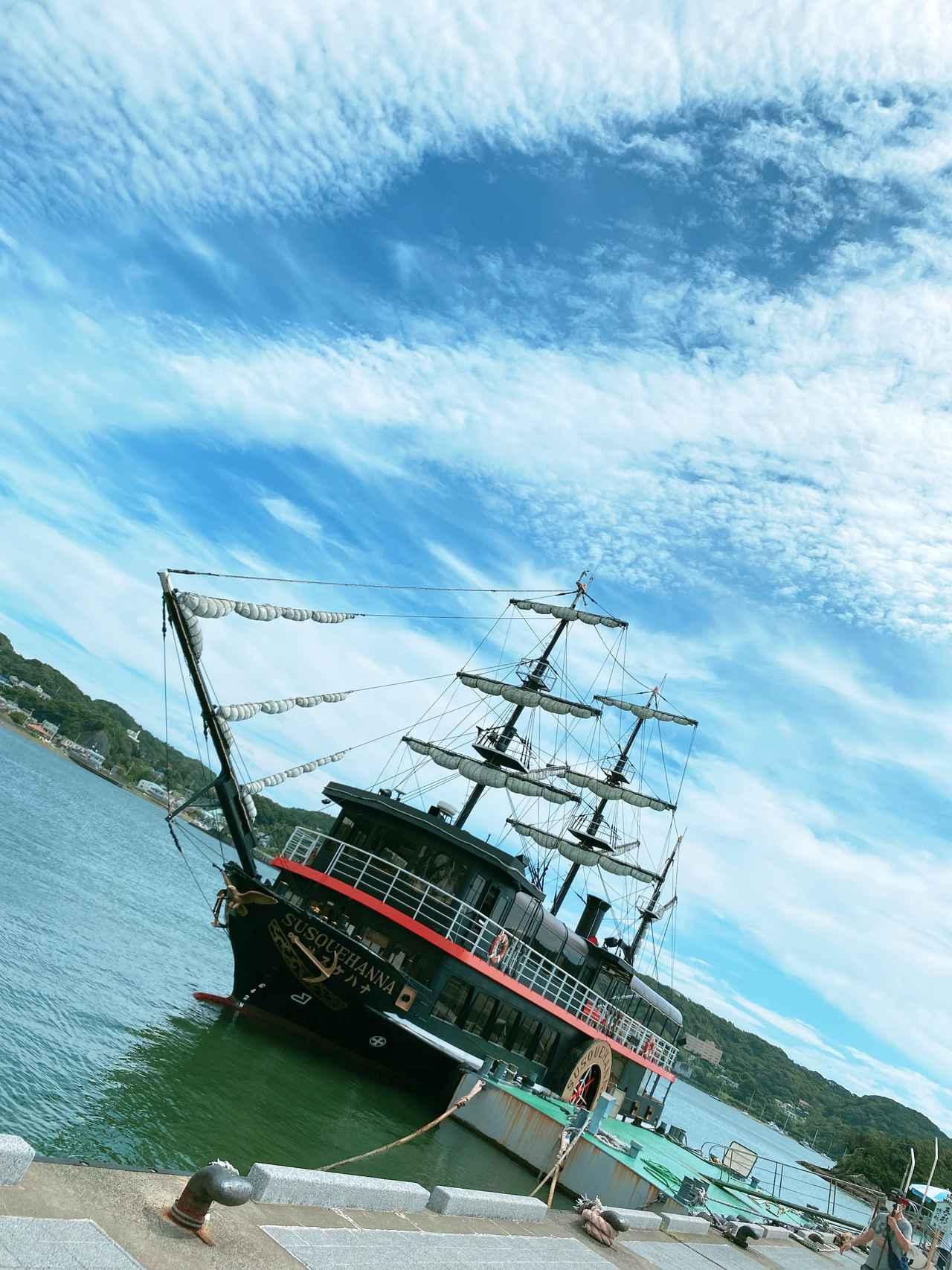 画像2: 黒船でタイムスリップ♡日本開国の舞台「下田港巡り」