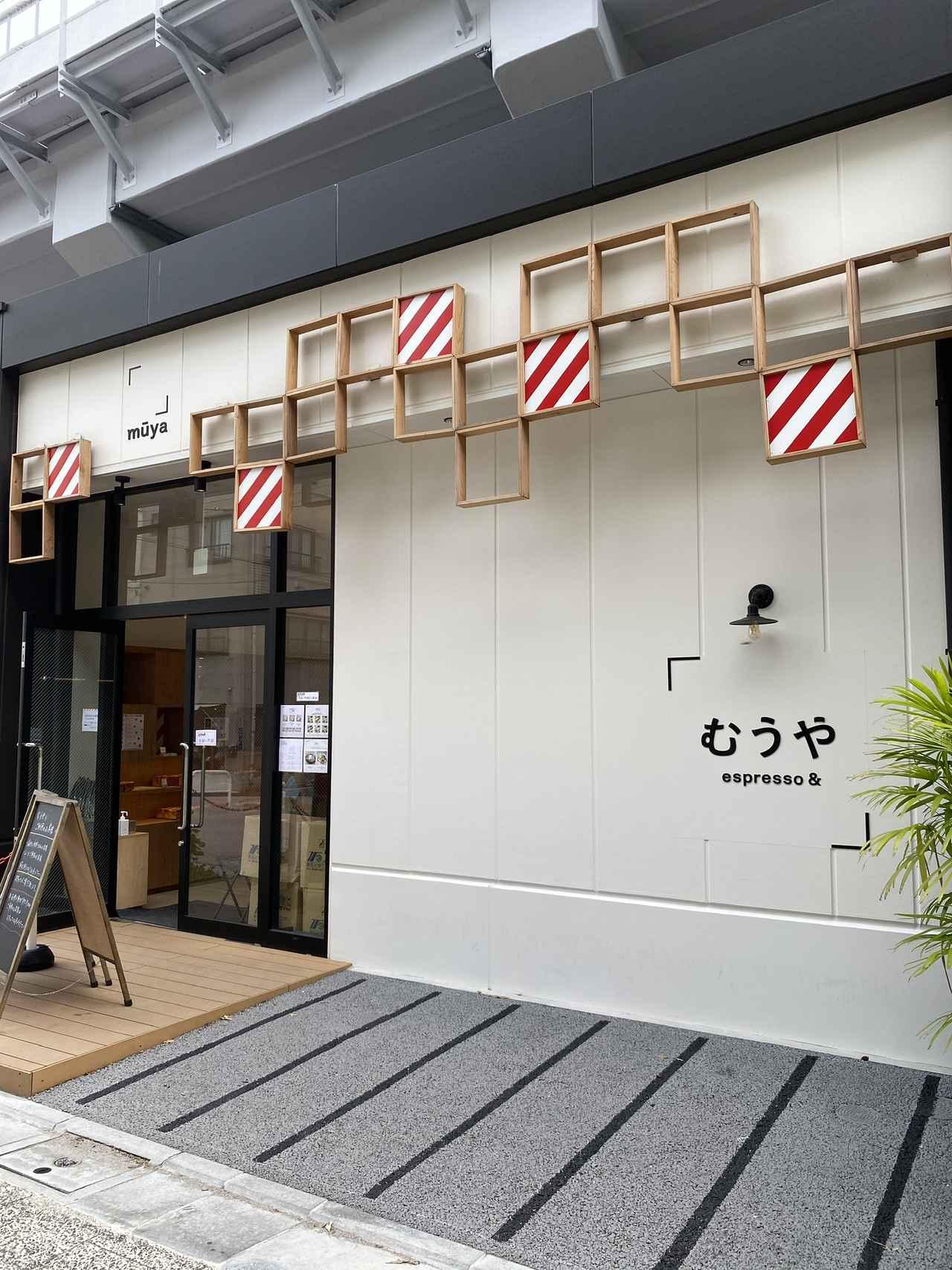 画像2: 【新スポット】フォトスポットいっぱいの「東京ミズマチ」の楽しみ方♡