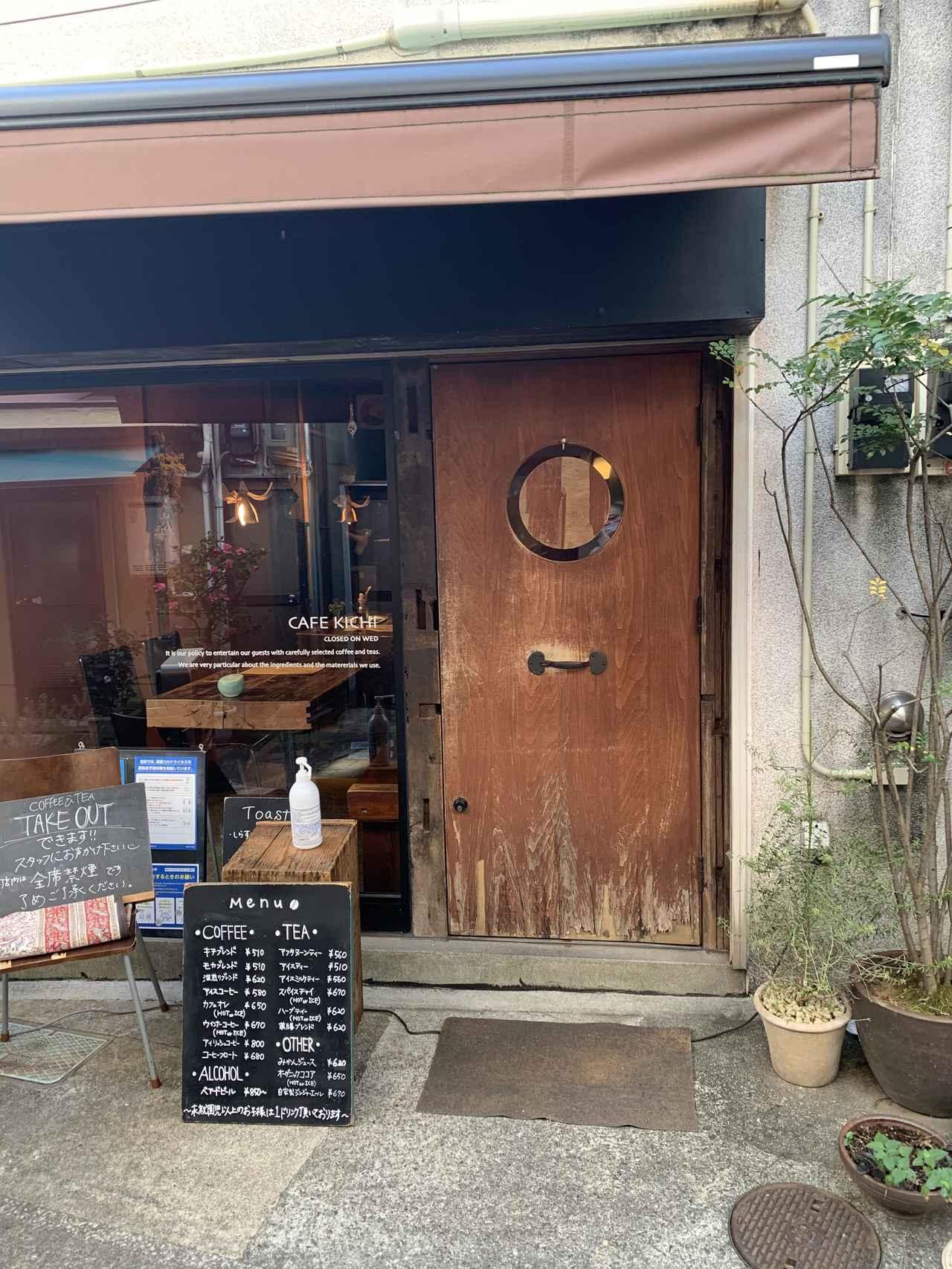 画像1: 【熱海に行ったら訪れたい♫】おしゃれ古民家カフェ★