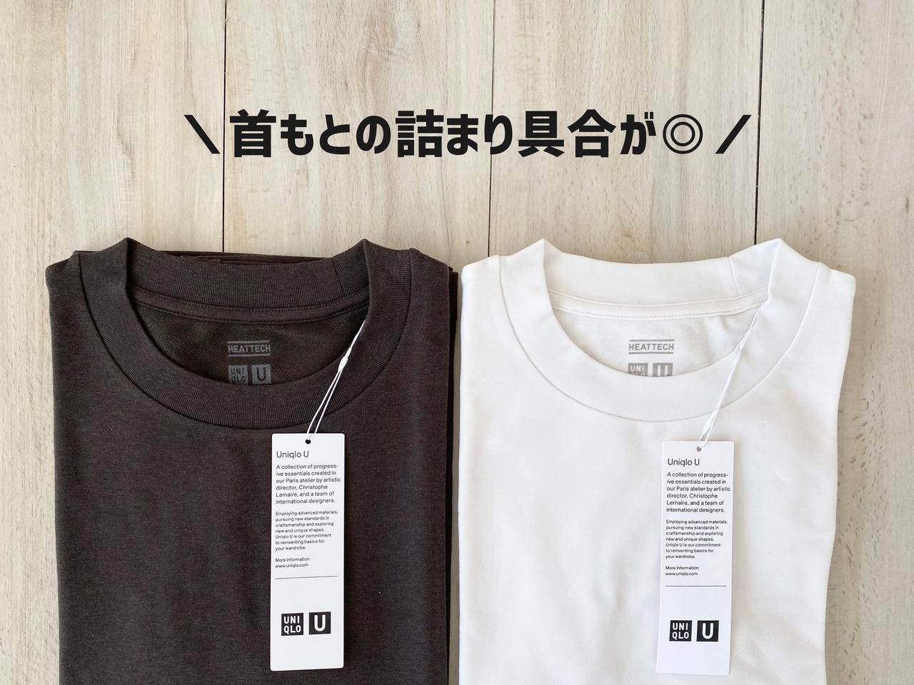 画像3: 【ユニクロ】感謝祭で今話題のヒートテックTシャツを購入!生地やサイズ感は?どうやって着る?【レビュー】