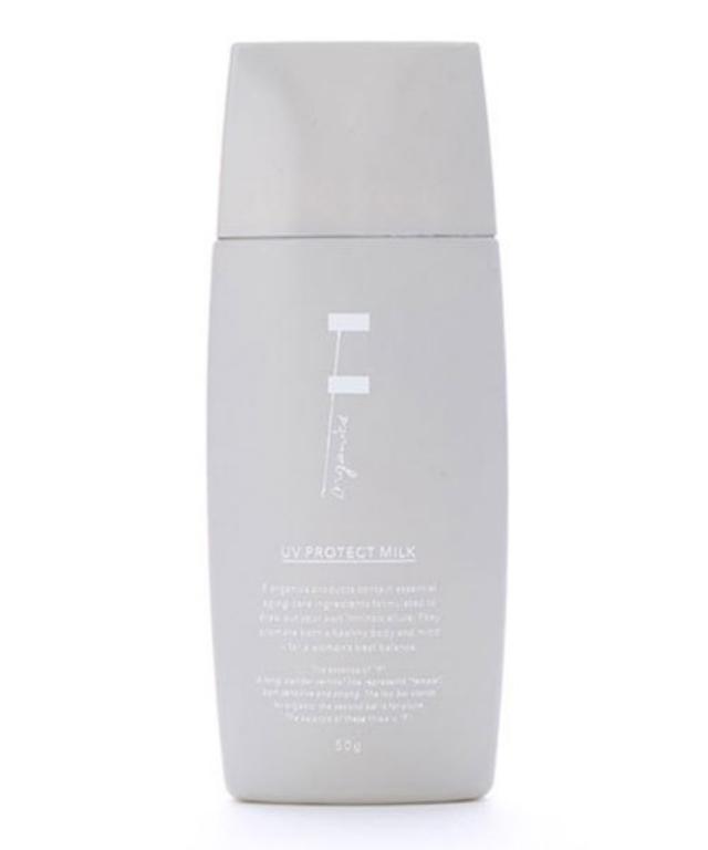 画像: 【F organics(エッフェオーガニック)】UV プロテクトミルク SPF30/PA+++ ¥3,190(税込) 出典:ZOZOTOWN