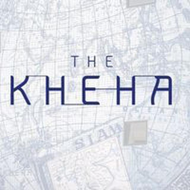 画像: The Kheha