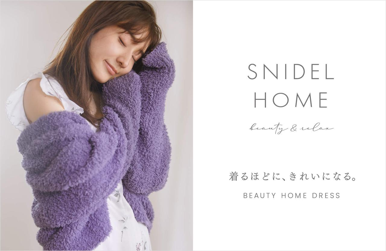 画像: 【公式】SNIDEL HOME(スナイデル ホーム)公式サイト/オフィシャル通販サイト