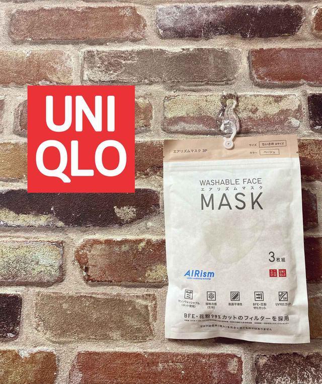 画像: 【ユニクロ】女性人気色ついに登場!ユニクロ「NEW」エアリズムマスク - senken trend news-最新ファッションニュース