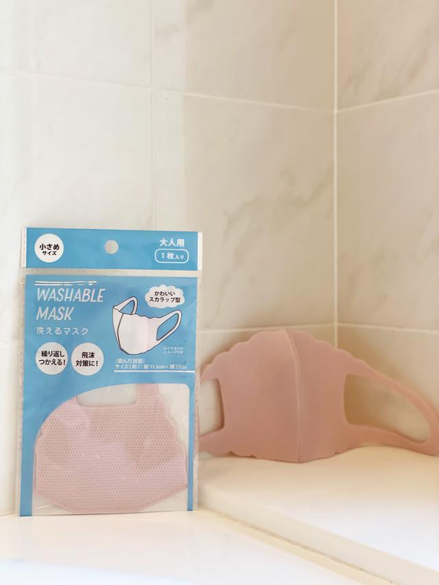 画像3: 【ダイソー】100円で買える♡大人可愛い!高機能過ぎる「洗えるマスク」