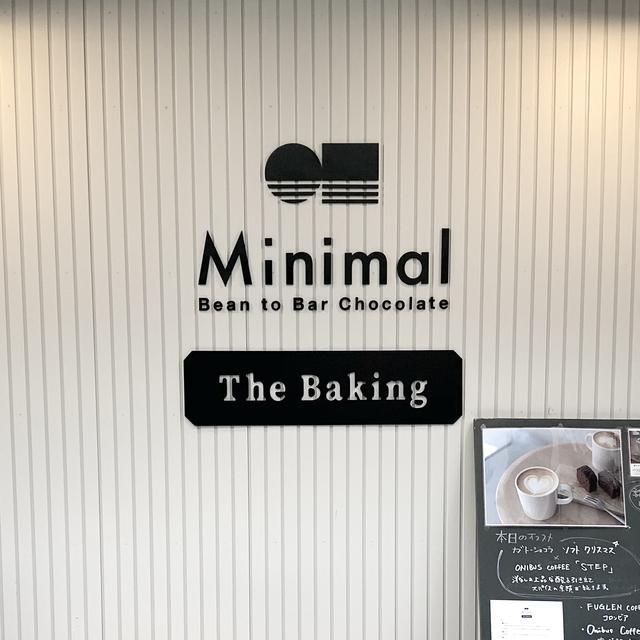 画像1: 【チョコ好きさんは是非!】本格ガトーショコラのお店
