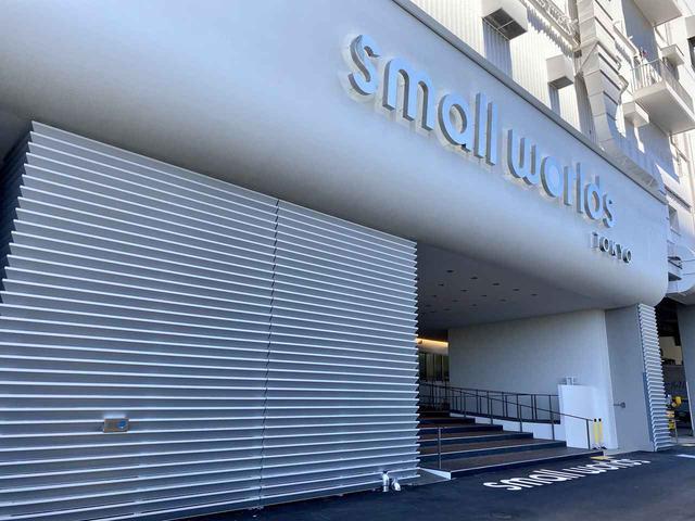 画像: 待望の新スポット!世界最大の屋内型ミニチュアパーク 「SMALL WORLD TOKYO」を体験! - senken trend news-最新ファッションニュース