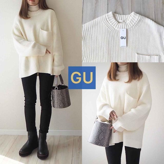 画像: 【GU】また発見してしまった。。試着して悶絶の可愛すぎるメンズセーター! - senken trend news-最新ファッションニュース