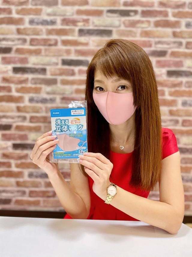 画像5: 【キャンドゥ】で見つけた♡サイズ調整可能な優秀マスク!
