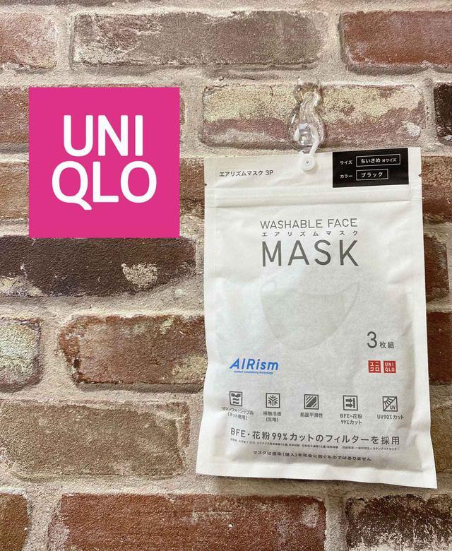 画像: 【ユニクロ】「エアリズムマスク」全5種類!徹底比較♡ - senken trend news-最新ファッションニュース