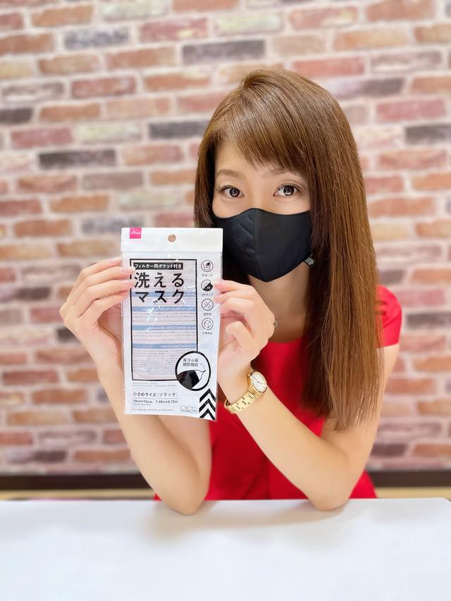 画像5: 【ダイソー】巡り会えたらラッキー♡100円で買える機能性マスク!
