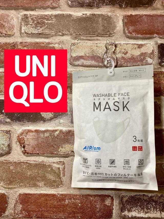 画像: 【ユニクロ】注目の「新型エアリズムマスク」新旧リアル比較 - senken trend news-最新ファッションニュース