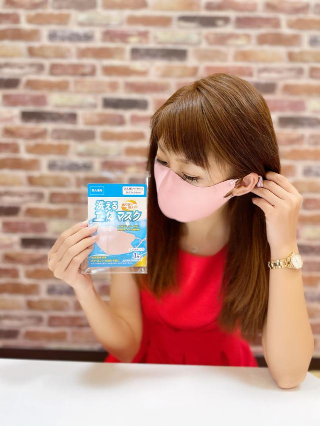 画像3: 【キャンドゥ】で見つけた♡サイズ調整可能な優秀マスク!