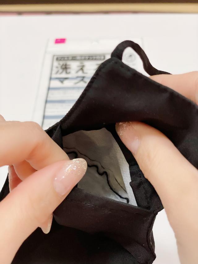 画像4: 【ダイソー】巡り会えたらラッキー♡100円で買える機能性マスク!