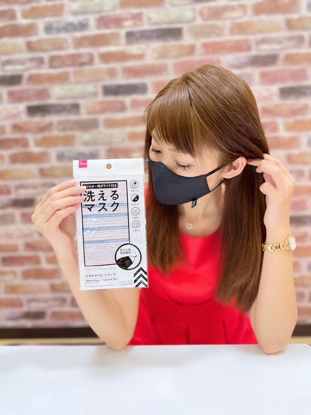 画像3: 【ダイソー】巡り会えたらラッキー♡100円で買える機能性マスク!