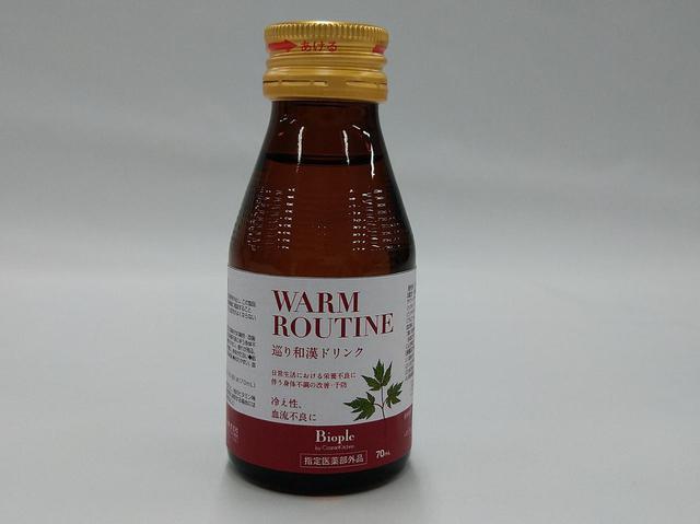 画像: 【ビープル バイ コスメキッチン】「Warm routine shot」70mL ¥275(税込) 出典:senken trend news