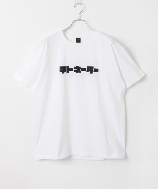 画像: Tシャツ¥5,980 出典:senken trend news