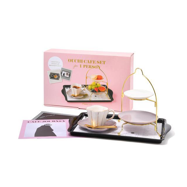 画像: 「おうちカフェセット1人用」¥3,800(税込)<内容>カップ&ソーサー、カトラリー、2 段スタンド、トレー、ペーパーランチマット(3枚) 出典:Francfranc