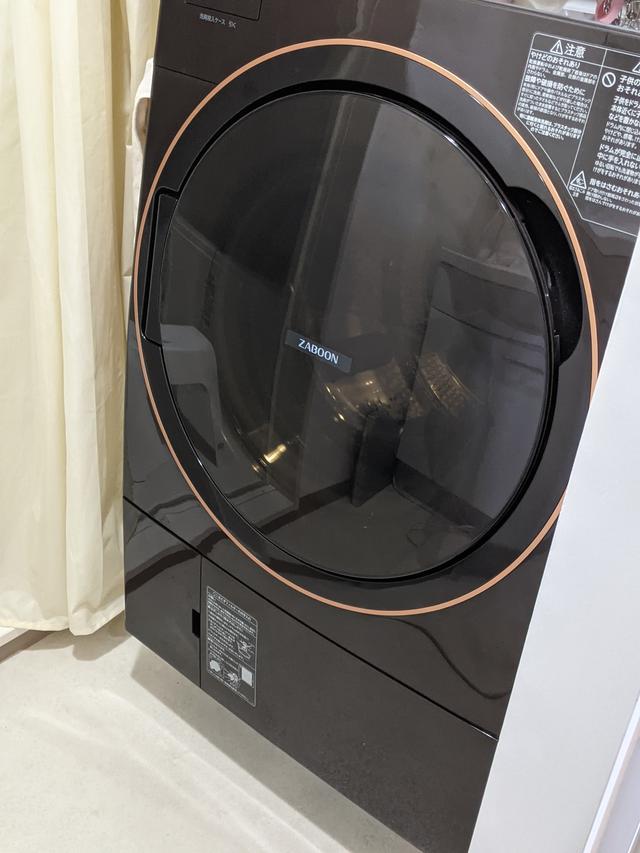 画像1: ドラム式洗濯機の楽々お手入れ